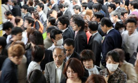 Metro di Tokyo: uno spaccato del Giappone
