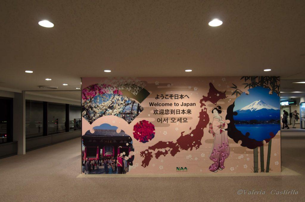 Aeroporto di Tokyo, Narita